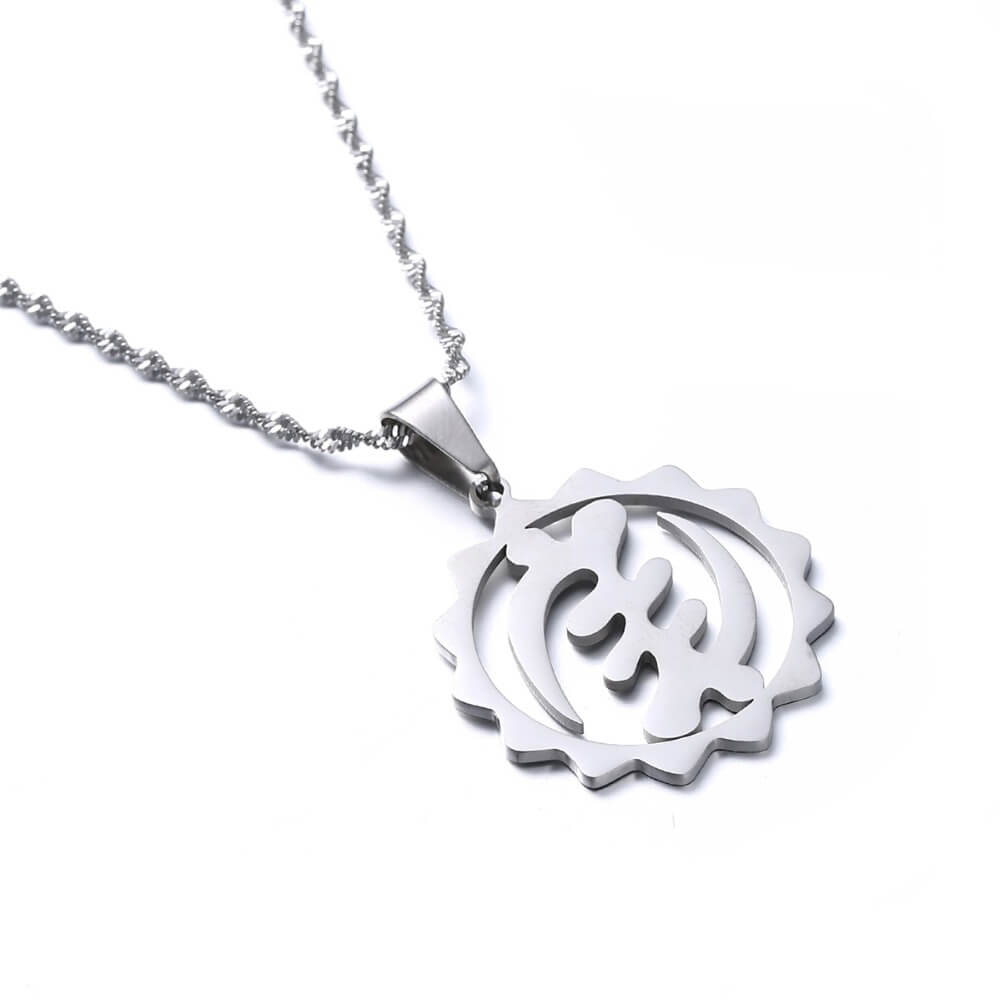 This is Adinkra symbol necklace.